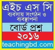 Business Organization & Management 2nd Paper Question 2016 Sylhet Board