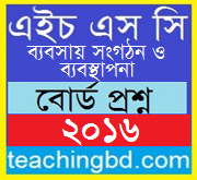 Business Organization & Management 1st Paper Question 2016 Dinajpur Board