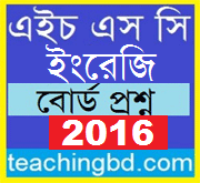 English 2nd Paper Question 2016 Rajshahi Board