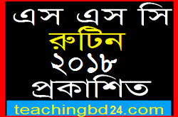 SSC/Dakhil/SSC vocational/Dakhil Vocational Routine 2018