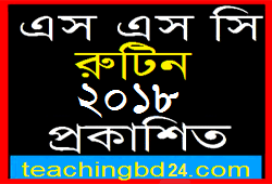 SSC Routine 2018 Bangladesh All Education Board