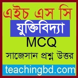 HSC Logic 2nd MCQ Question With Answer 2017
