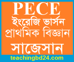 EV Elementary Science Suggestion and Question Patterns of PEC Examination 2018