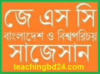 JSC Bangladesh and Bishoporichoy Suggestion and Question Patterns 2018-7