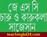 Arts and Crafts Suggestion and Question Patterns of JSC Examination 2017