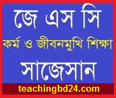 JSC Work and life-oriented education Suggestion and Question Patterns 2018
