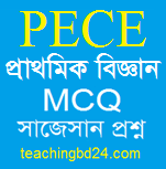 PECE Science MCQ Question With Answer 2019 1