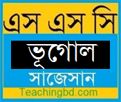 Geography and Environment Suggestion and Question Patterns of SSC Examination 2018