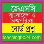 JSC Bangladesh and Bisho PorichoyBoard Question 2016