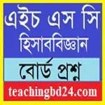 Accounting 1st Paper Question 2017 Jessore Board