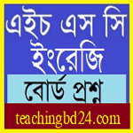 English 2nd Paper Question 2017 Dinajpur Board 1