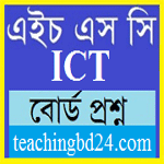 HSC ICT Question Jessore Board 2017