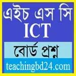 HSC ICT Question Comilla Board 2017