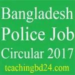 Bangladesh Police Job Circular 2017 1