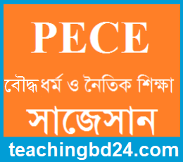 Boddhodhormo and moral Education Suggestion and Question Patterns of PEC Examination 2018 1