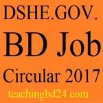 DSHE.GOV.BD Job Circular 2017 1