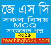 JSC All Subject MCQ Suggestion Question With Answer 2019