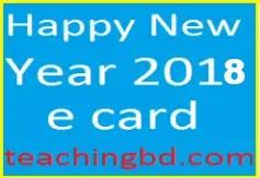 Happy new year 2019 e-card