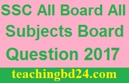 SSC All Board BV All Subjects Board Question 2017 1