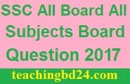 SSC All Board EV All Subjects Board Question 2017 1
