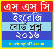 SSC All Board English 2nd Paper Board Question 2016