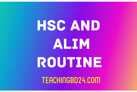 HSC Alim Routine 2019 BD All Education Board 3