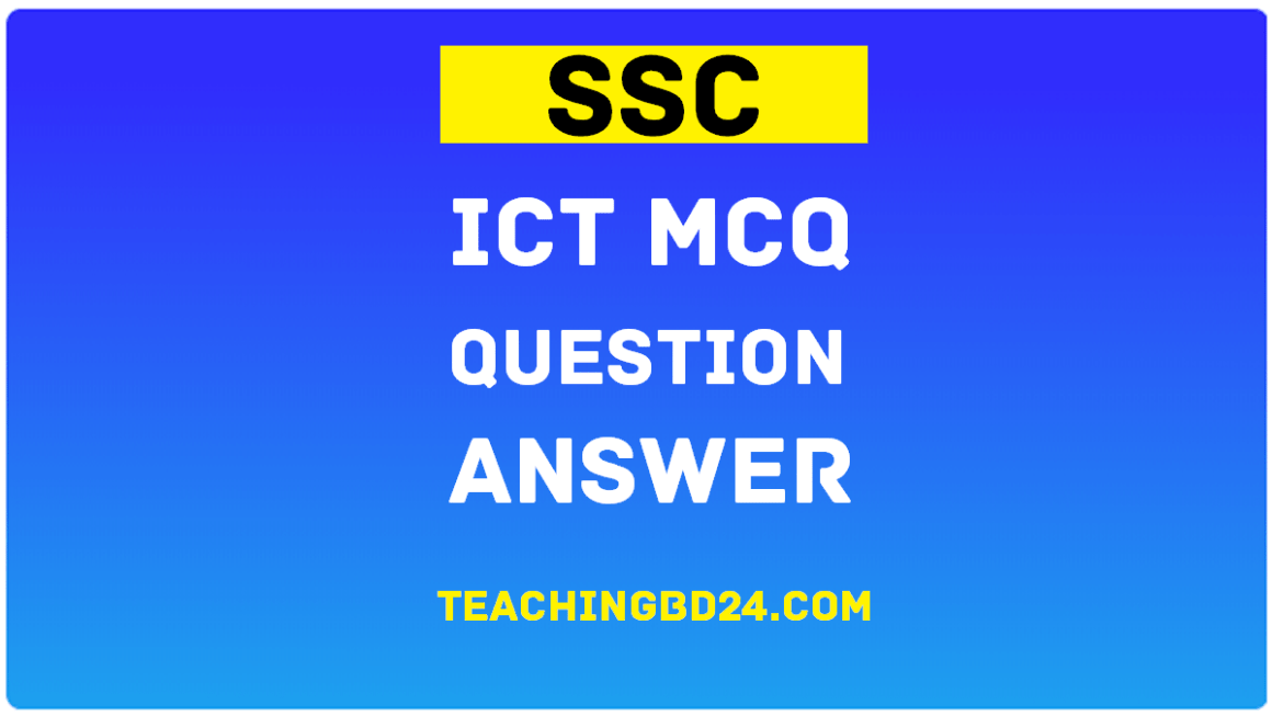 SSC ICT MCQ Question With Answer 2020