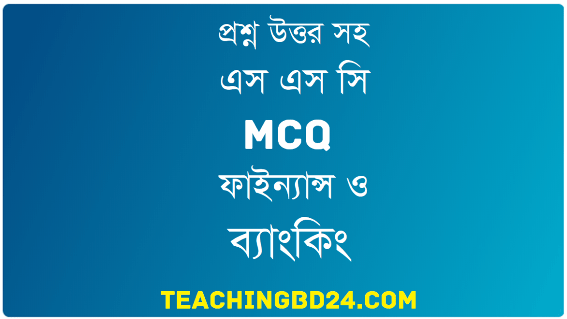 SSC MCQ Question Ans.Time Value of Money
