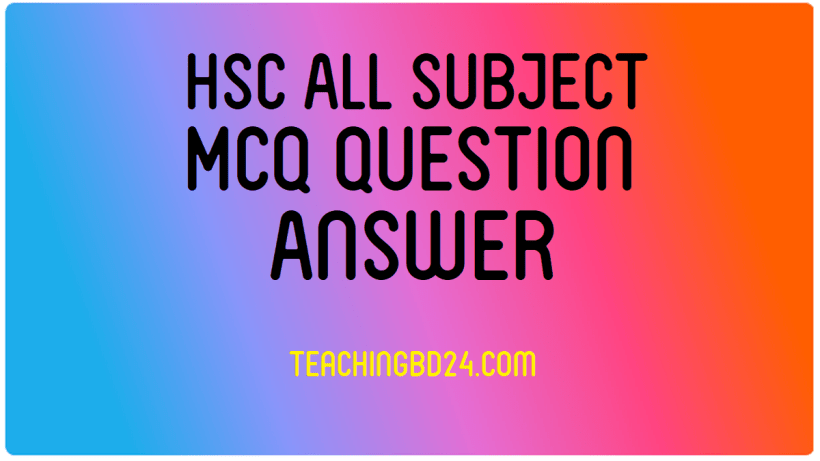 HSC All Subject MCQ Suggestion Question With Answer 2020 1