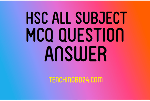HSC All Subject MCQ Suggestion Question With Answer 2020 11