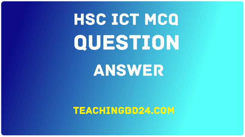 Programming Language: HSC ICT MCQ Question With Answer 1