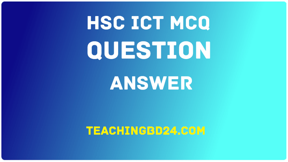 Programming Language: HSC ICT MCQ Question With Answer