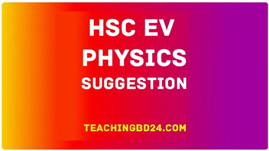 EV HSC Physics 1 Suggestion Question 2020-1