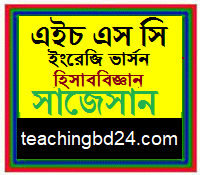 EV Accounting Suggestion and Question Patterns of HSC Examination 2019