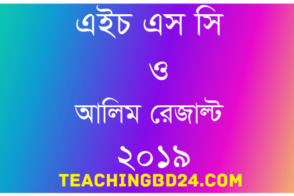 HSC and Alim Result 2019 Bangladesh Education board 2