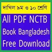 Class Nine and Ten Dakhil NCTB Book 2018 Download 4