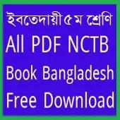 Class Five Ibtedaye NCTB Book 2008 Download