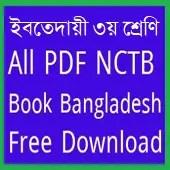 Class Three Ibtedaye NCTB Book 2018 Download 43