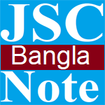JSC Bangla Note Amader Lokshilpo