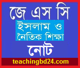 JSC Islam and moral education Note