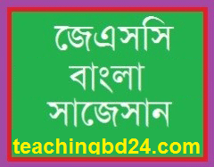 JSC Bengali Suggestion and Question Patterns 2018-3