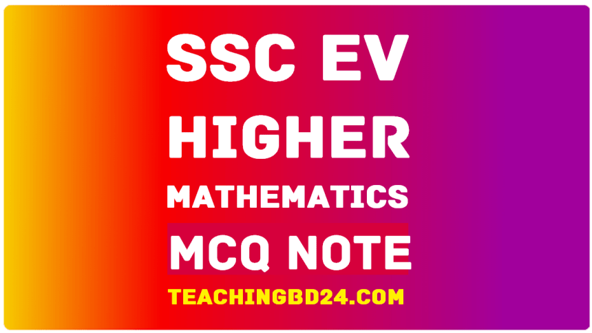 SSC EV Higher Mathematics 11th Chapter MCQ Note