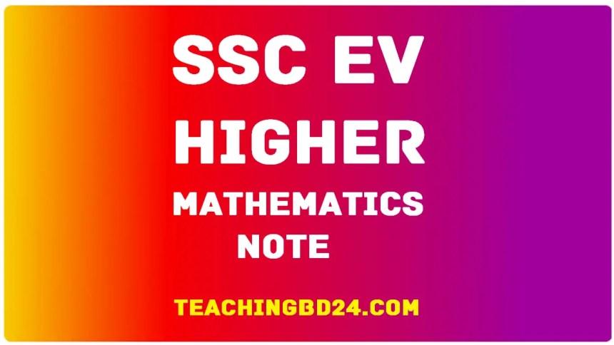 SSC EV H. Mathematics 6th Chapter Note