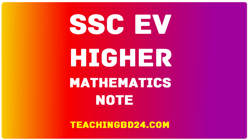 SSC English Version Higher Mathematics Note