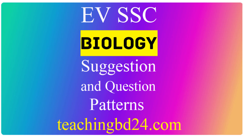 EV SSC Biology Suggestion Question 2020 1