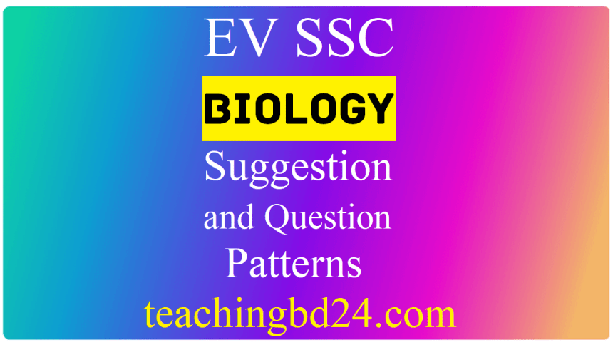 EV SSC Biology Suggestion Question 2020-5