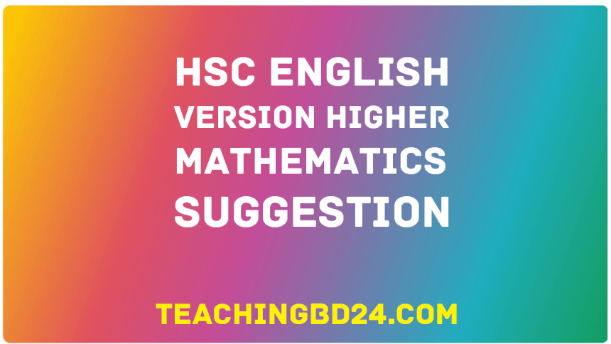 EV HSC Higher Mathematics 2 Suggestion Question 2020