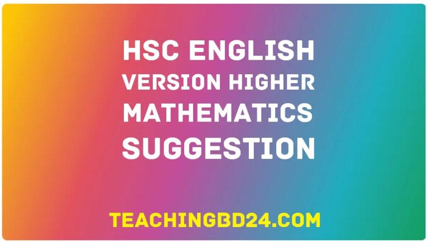 EV HSC Higher Mathematics 2 Suggestion Question 2020-2