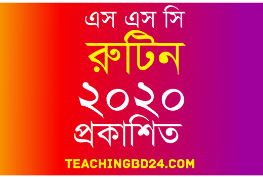 SSC Routine 2020 Bangladesh All Education Board 3