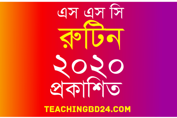 SSC Routine 2020 Bangladesh All Education Board 1